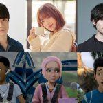 少年少女らが超危険な恐竜へと立ち向かう!―Netflixオリジナルアニメシリーズ『ジュラシック・ワールド/サバイバル・キャンプ』〈日本語吹替版声優〉発表