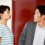 """榮倉奈々が突然""""行ってらっしゃいのキス""""をねだる・・・!?―『家に帰ると妻が必ず死んだふりをしています。』新場面写真解禁"""