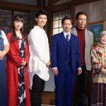 初主演の江田剛「キャストそれぞれが愛情をたっぷり込めて作った」と笑顔―舞台『ザ・フォーリナー』いよいよ開幕