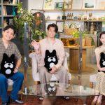 ABEMAの恋愛モキュメンタリー番組『私たち結婚しました』番組MCに千鳥・ノブ、三浦翔平、河北麻友子の3人が決定
