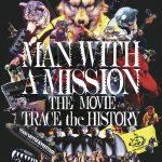 公開記念番組などを収録!先着特典としてチケットホルダーも―『MAN WITH A MISSION THE MOVIE -TRACE the HISTORY-』ブルーレイ&DVD発売決定