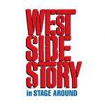 """アジア初!日本唯一の360°劇場体験!回転する客席で""""全く新しいWSS""""が誕生―ミュージカル『ウエスト・サイド・ストーリー』in ステージアラウンド まもなく開催"""
