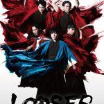 東京・大阪でそれぞれ追加公演決定!―『LOOSER~失い続けてしまうアルバム~』〈ビジュアル〉解禁