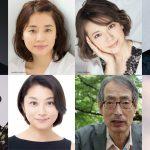 吉永小百合「今、素晴らしい仲間たちと手をたずさえて歩き出しました」―『いのちの停車場』〈追加キャスト〉発表