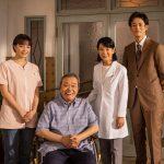 「まほろば診療所」の4人が患者と家族に寄り添う感動の予告映像!―『いのちの停車場』〈予告編〉解禁