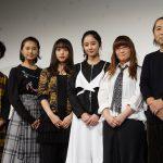 桜井日奈子、奥華子の主題歌生披露に「控えめに言って最高です。すべてが胸に刺さる歌」―『殺さない彼と死なない彼女』公開直前イベント