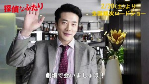 『探偵なふたり』クォン・サンウ新年ご挨拶