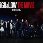 「HiGH&LOW THE MOVIE」のキャスト62名が横一列に並ぶド迫力ビジュアル解禁!