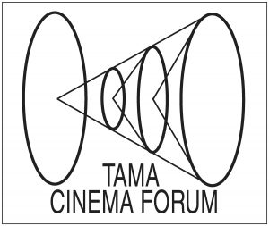 【映画祭TAMA CINEMA FORUM】ロゴ