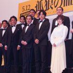 松坂桃李「役所さんとバディを組ませていただいたことが宝」と笑顔―『孤狼の血』完成披露試写会で銀座の街に豪華キャスト集結