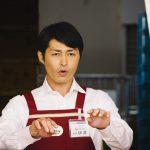 『私はいったい、何と闘っているのか』〈場面写真〉解禁!安田顕演じる春男の日常を取り巻く個性豊かな人物たち