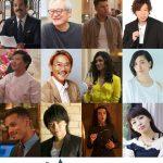 水瀬いのり・木村昴ら豪華声優陣が日本語吹き替えキャストに決定!―『トムとジェリー』〈ポスター〉解禁