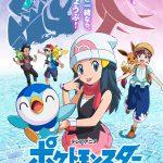 TVアニメ『ポケットモンスター』夏のスペシャルエピソードを2週連続で放送決定