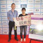 「ニッポン・コネクション」プログラム・ディレクターが語る日本映画―SKIPシティ国際Dシネマ映画祭2017「ヨーロッパから見た日本映画」トークイベント