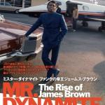 未公開映像やインタビューで構成されたジェームス・ブラウンドキュメンタリー決定版、6月公開決定