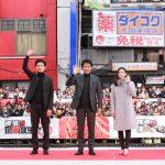集まった5000人のファンを前に大泉洋「4の舞台を道頓堀とすると決めました」と宣言!?―『探偵はBARにいる3』大阪プレミアイベントにキャスト集合