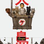 ウェス・アンダーソン監督『犬ヶ島』7月16日よりディズニープラスで配信開始