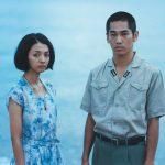 満島ひかり主演『海辺の生と死』上海国際映画祭でワールドプレミア上映決定!