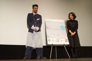 オダギリジョー、西川美和監督