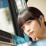 第30回東京国際映画祭でワールドプレミア決定!―深川麻衣映画初出演・初主演『パンとバスと2度目のハツコイ』来年2月公開