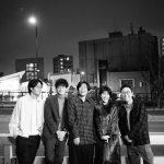 STUTS & 松たか子 with 3exesによる「Presence Remix (feat. T-Pablow, Daichi Yamamoto, NENE, BIM, KID FRESINO)」MVプレミア公開決定