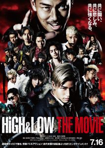 『HiGH&LOW THE MOVIE』本ポスタービジュアル