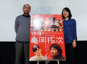 左から、宇野祥平、横浜聡子監督