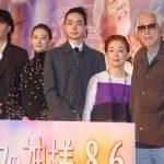 菅田将暉、永野芽郁は「本当にキュートです。山田さんもメロメロに…」―『キネマの神様』公開記念舞台挨拶