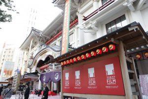 「歌舞伎座スペシャルナイト」2015年の様子 (C)2015 TIFF