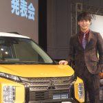 竹内涼真、発表された新車に乗って「アウトドアしたい」―三菱自動車『eKワゴン』『eKクロス』発表会に竹内涼真が登壇