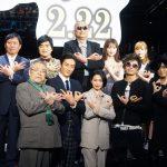 「即答で断った」というGACKT「今世紀最大の茶番劇というのが一番合う」―『翔んで埼玉』ジャパンプレミアにキャスト集結