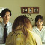 河瀨直美監督「これを機に、より多くの人々へこの映画を贈ります」―『朝が来る』カンヌ国際映画祭公式作品【CANNES 2020】に選出