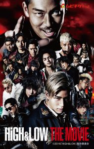 『HiGH&LOW THE MOVIE』ムビチケカード