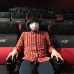 「色んな意味の絶叫系遊園地」―『事故物件 恐い間取り』4D上映を松原タニシが体験