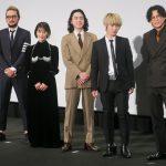 Fukase、Saoriからは「まじサイコパス」―『キャラクター』初日舞台挨拶