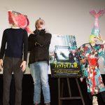 『フィッシュマンの涙』初日イベントに「ミュージアム」でカエル男を手がけた特殊造形アーティスト百武朋が登壇