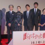 佐藤健、阿部寛と11年ぶりの共演に「さらに深まった役柄でご一緒することができてうれしい」阿部寛は「佐藤さんに委ねて」―『護られなかった者たちへ』完成披露試写会