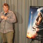 「アポロ計画は非常に危険で難しいことだった」撮影の舞台裏や父ニールとの思い出を熱く語る―『ファースト・マン』イベントにニール・アームストロングの息子マーク・アームストロングが登壇