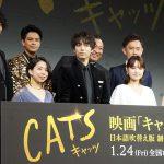 葵わかな「精一杯演じていきたい」山崎育三郎「体を動かしながら声を出しました」―映画『キャッツ』日本語吹替え版制作発表会