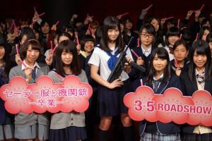 『セーラー服と機関銃 -卒業-』ライブ付き公開直前イベント (15)