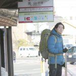交錯する三つの恋愛を幻想的に描く―井浦新主演『嵐電』〈予告編〉解禁