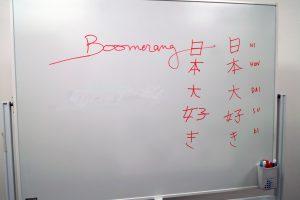 右)スタッフが書いた「日本大好き」 左)フランソワ・ファヴラ監督が書いた「日本大好き」