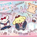 """""""プリン""""つながりで『プリンシパル~恋する私はヒロインですか?~』×ポムポムプリンのコラボアニメ制作決定"""