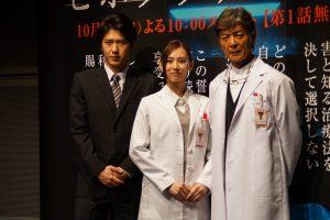 尾上松也、北川景子、柴田恭兵