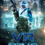 VRの世界でのスリリングな戦闘を描くSF映画「VR ミッション:25」11月全国公開決定!