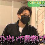 『GENERATIONS高校TV』で「GENE高スポーツテスト 後半戦」を実施