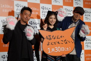 左から、山本透監督、松岡茉優、杉作先生
