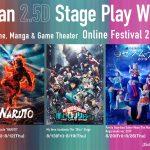 日本発の2.5次元ミュージカル3作品がオンラインで海外6か国に配信決定