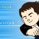"""イーサン・ハントたちが""""ゆる~いアニメ""""になってシリーズを2分弱で紹介!―『ミッション:インポッシブル/フォールアウト』〈スペシャルアニメ映像〉解禁"""