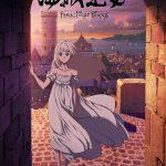 TVアニメ『海賊王女』〈第2弾PV〉公開!OPテーマがJUNNA「海と真珠」・EDテーマが鈴木みのり「サイハテ」に決定